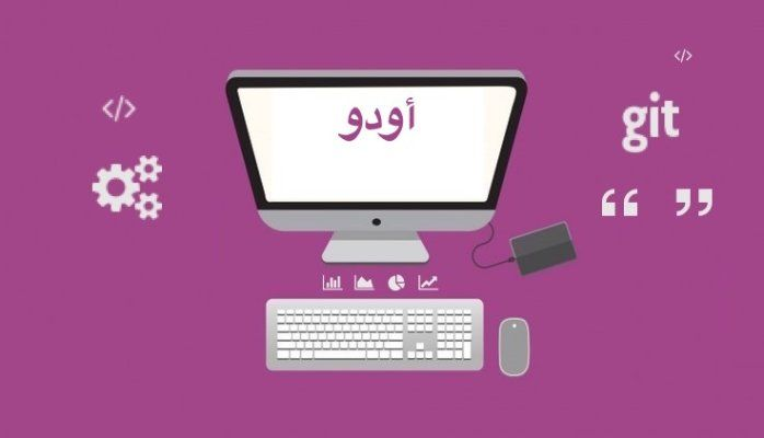 SerpentCS - Odoo technical training in Arabic!